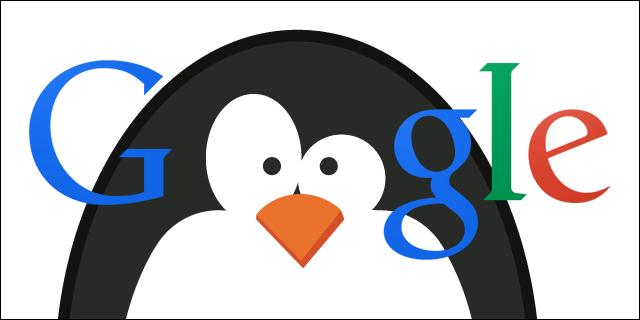 الگوریتم گوگل پنگوئن